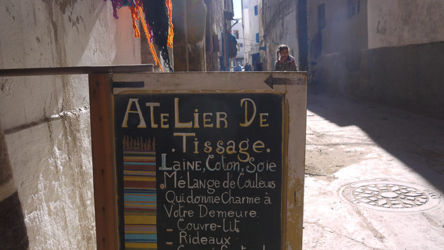 Atelier de Tissage, one of the best places to go rug shopping in Essaouira