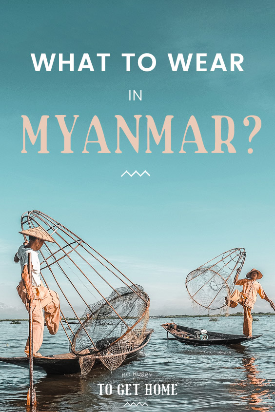 Myanmar remains quite a conservative country, and making sure you dress appropriately is a must when visiting! I've put together the ultimate Myanmar packing list that includes what to wear as well as a guide to all the essentials and useful things to bring along! #Myanmar