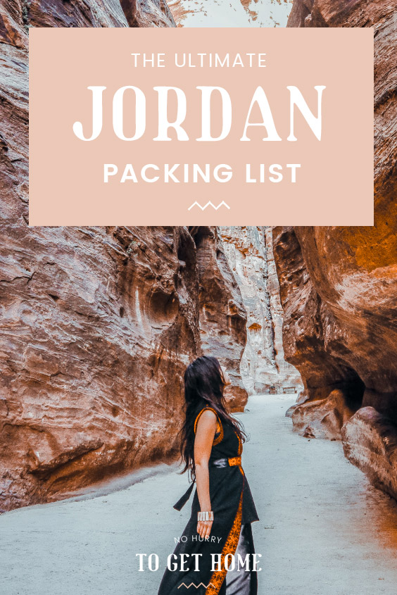 Answering the question: what should women wear in Jordan? This packing list for Jordan includes all the things you need to pack, including clothes and tips on what to wear to make sure you stick to the customs of this Middle Eastern gem! #JordanTravel