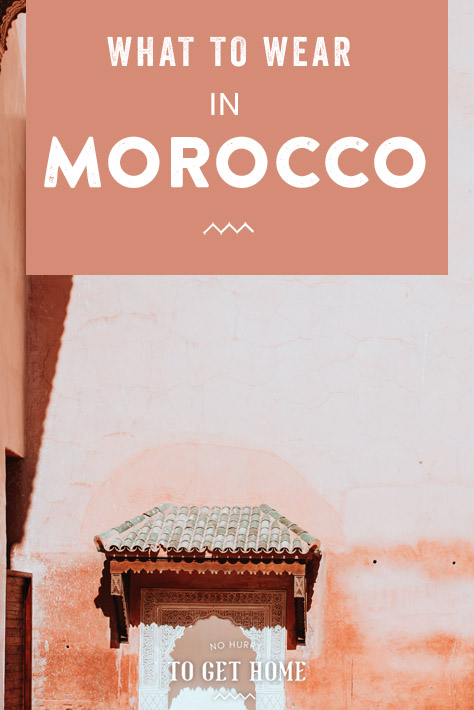 Planning a trip to Morocco and wondering what to pack? I've put together the ultimate Morocco packing list for any time of the year with tips on what to wear and essentials you need to pack for a perfect visit to Morocco! #MoroccoTravel
