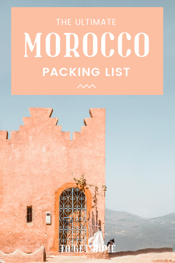 Wondering what to wear in Morocco? I've put together the perfect packing guide for women traveling to Morocco with tips on the dress code of Morocco as well as all the essential gear you should bring along! #MoroccoTravel